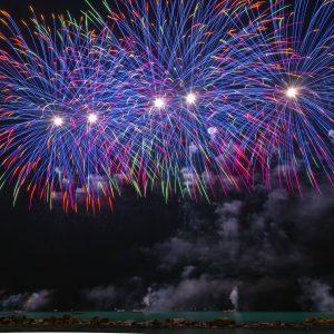 Happy New Year January 2020 Update